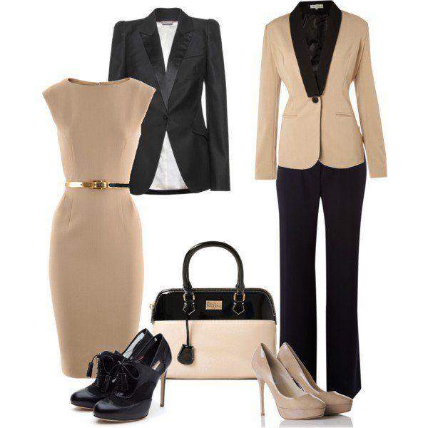Looks clássico bege e preto Outfit