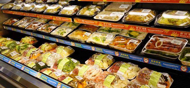 5 Efeitos colaterais inesperados de alimentos congelados