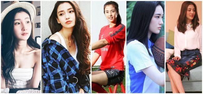 Top 30 belas meninas chinesas