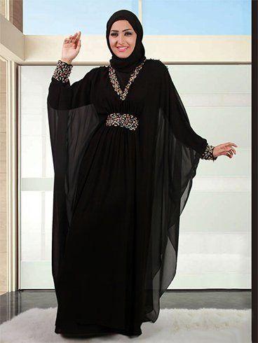 Borboleta Burka projeto